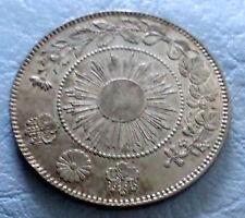 JAPAN COIN 50 SEN 1870 YEAR 3   AU