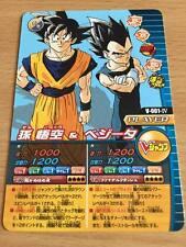 Carte Dragon Ball Z DBZ Data Carddass W Bakuretsu Impact Part SP #V-001-IV Promo