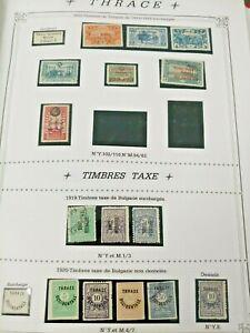 1920 TURKEY TÜRKEI TURKIYE BULGARIA THRACE VF MLH VF USED  B977.26 START $0.99