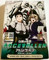 Argevollen (Chapter 1 - 24 End) ~ All Region ~ Brand New & Factory Seal ~