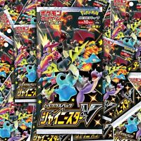 Shiny Star V High Class Booster Pack! Japanese Booster Packs, Pokemon Cards