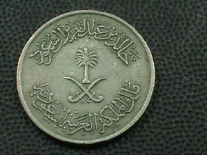SAUDI  ARABIA    50 Halala   1980   ( 1400 )  :)