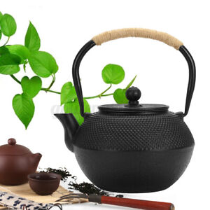 1200 ml Japanese Cast Iron Teapot Buckingham Kettle Tea Pot Tetsubin Premium