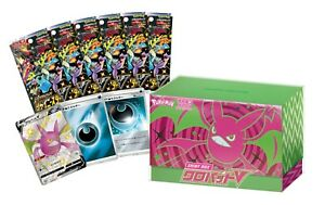 Pokemon Card Game Sword & Shield Shiny BOX Crobat V Shiny Star V Green