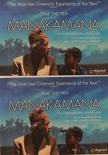 MANAKAMANA FILM POSTCARDS X 2 - NEPAL