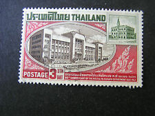 THAILAND, SCOTT # 396, 3b. VALUE 1963 80TH. ANNIVERSARY OF THE POST ISSUE USED