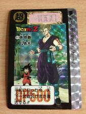 Carte Dragon Ball Z DBZ Carddass Hondan Part 16 #631 Prisme 1993 MADE IN JAPAN