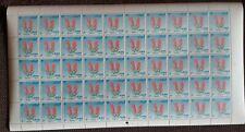 Lebanon Sheet 50 stamps MNH 1964 Hyacinth flower