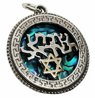925 Silver & Gold Shema Yisrael & Star of David Pendant with Protection Blessing
