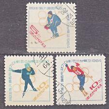 KOREA 1964 used SC#532/34 set, 9th Winter Olympic Games Innsbruck.