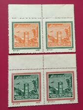 Prc Northeast #1L162-3 1st All-China Postal Conference, Strip of two Mnh Reprint