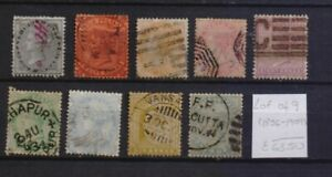 ! West India 1856-1909. Lot Of 9  Stamp. YT#. €63.50!