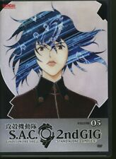 Ghost in the Shell: Stand Alone Complex - 2nd Gig: Vol. 5 (DVD, 2006) -VERY GOOD
