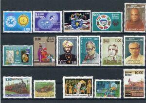 D183572 Sri Lanka Nice selection of MNH stamps