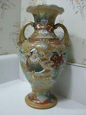 Vintage Japanese Pottery Satsuma Banko Asian Oriental Figure Moriage Kutani Vase