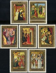 Hungary 1973 Esztergom/Magi/Music/Religious Art/Artists/Painters 7v set (n45624)