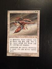 MTG MAGIC EXODUS CATACLYSM (KOREAN CATACLYSME) NM