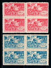 N.037-Vietnam – Block 4- 13th Anniversary of the August Revolution set 2 1958