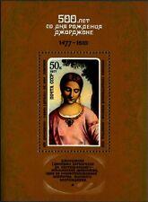 URSS - RUSSIA - BF - 1977 - 500° della nascita di Giorgione (1477-1510). Quadro