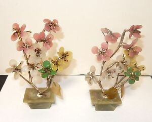 PAIR OF SMALL CHINESE JADE STONE BLOSSOM TREES