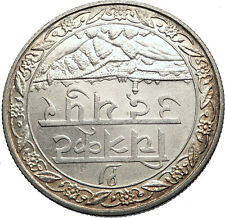 1928 VS 1985 INDIA States Silver 1 RUPEE PANORAMIC CITY VIEW Indian Coin i73743