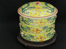 RARE ANTIQUE 18 c  QIANLONG  FAMILLE JAUNE 3 COMPARTMENT PICNIC SET  帝 中國古董瓷器 清