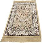 140x95 CM Modern Belgium Made Carpets #Galleriafarah1970 ?