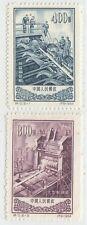 CHINA 1954  ISSUE FULL SET UNUSED SCOTT 229/30