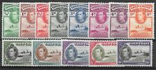 GOLD COAST SG120a/32 1938-43 DEFINITIVE SET MNH