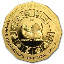 2012 Kazakhstan 1/4 oz Proof Gold 500 Tenge Year of the Dragon