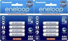 Eneloop AAA NiMH Rechargeable Batteries x 8 - 4th Generation Australian Stock
