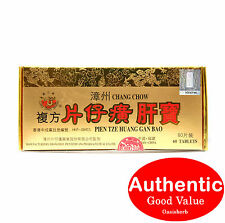 Chang Chow Pien Tze Huang Gan Bao for Liver Health – 60 Tablets (New!)