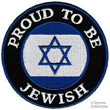 PROUD TO BE JEWISH PATCH embroidered iron-on RELIGIOUS JUDAISM STAR OF DAVID