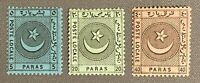 Turkey Ottoman 1865 Liannos City Post Postage Stamps SET Mi #IA,IIA,IIIA