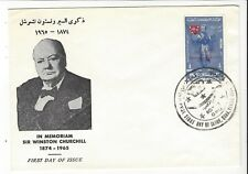 YEMEN KINGDOM MICHEL # 144 WINSTON CHURCHILL CACHET FDC