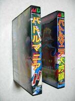 MEGA DRIVE Battle Mania & Battle Mania Daiginjo Rare MD (300a)