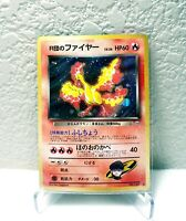 Pokemon TCG Rocket's Moltres 1998 Holo Japanese Gym Challenge Card - Mint Cond.