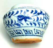 INV008 A blue and white jarlet painted with floral scroll Yuan/Early Ming 14th C