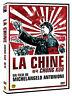 Chung Kuo - Cina (1972) Michelangelo Antonioni / DVD, NEW