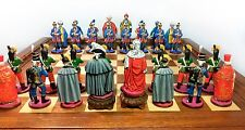 NEW ELITE CHESS SET: RUSSO-TURKISH WARS; miniature elite tin toy gift adama box