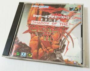 Sega Mega CD Shadow of The Beast II 2 Japan 0103A45