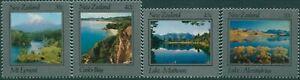 MINT 1983 NEW ZEALAND NZ BEAUTIFUL NEW ZEALAND STAMP SET OF 4 MUH