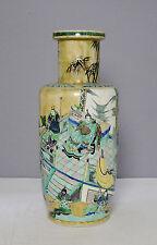 Chinese  Wu-Cai  Porcelain  Vase       M1278