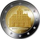 2 euro commémorative Grèce 2016 - Monastère d'Arkadi - UNC neuve