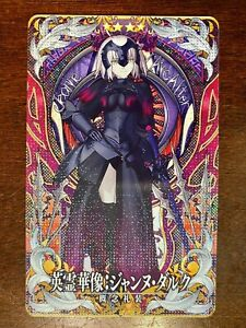 Fate Grand Order FGO Arcade Card Avenger Jeanne d'Arc Alter Sculpture Holo