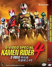 DVD Japan D-Video Special: Kamen Rider 4 English Subtitles Region 0 Free Ship