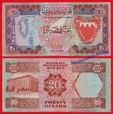 BAHRAIN BAHREÏN 20 Dinar L. 1973 Série 11a BC VG Graffiti Tears