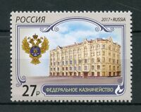 Russia 2017 MNH Federal Treasury 1v Set Architecture Stamps