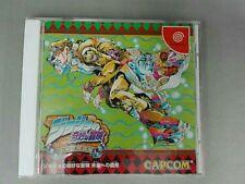 Sega DreamCast Jojo's Bizarre Adventure Japan DC F/S