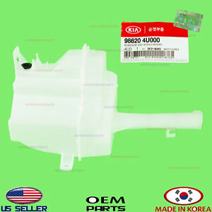 Windshield Wiper Link Assembly Auto 7 Fits 2015-11 Kia OPTIMA